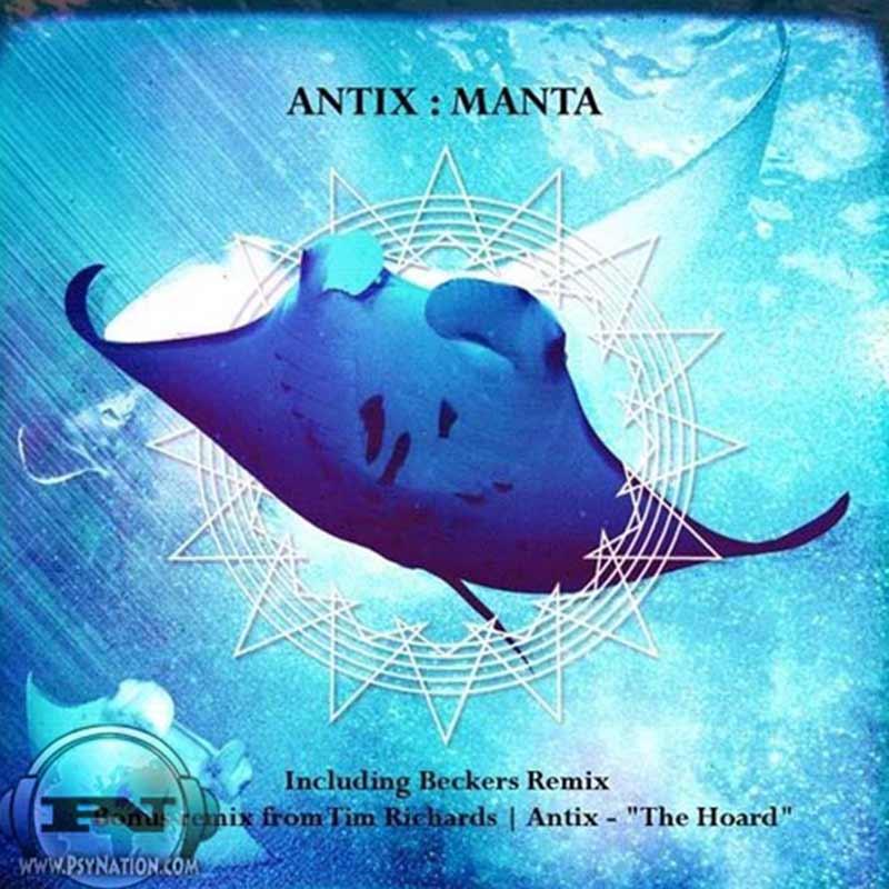 Antix - Manta