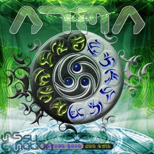 atma_beyond_good_and_evil