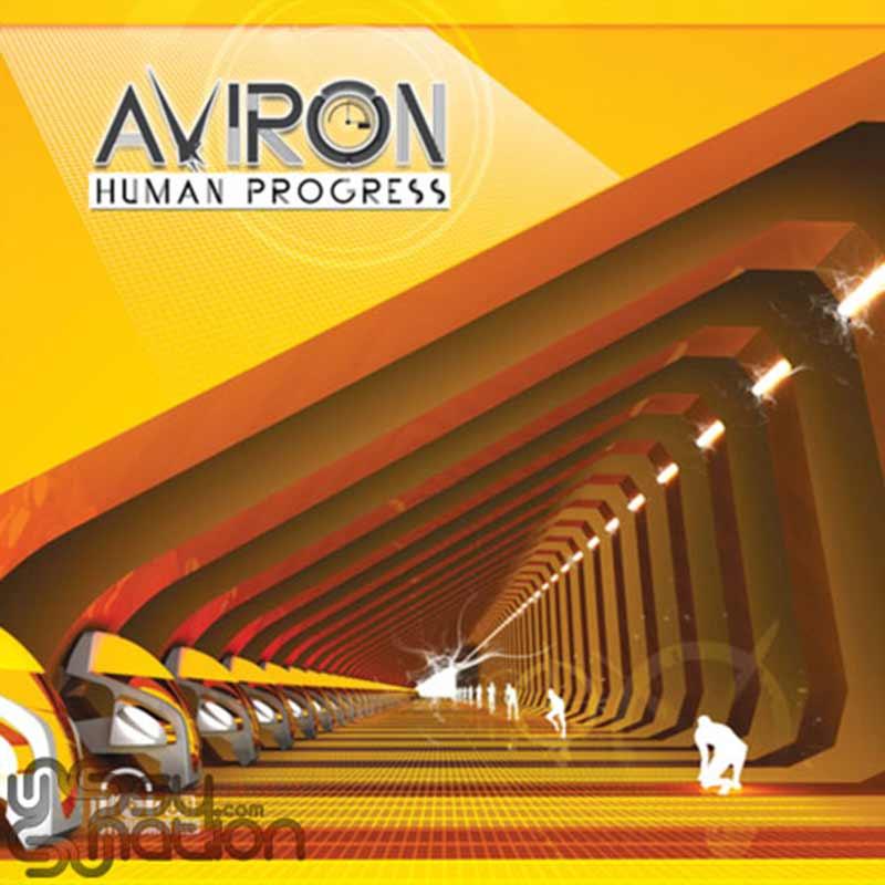 Aviron - Human Progress