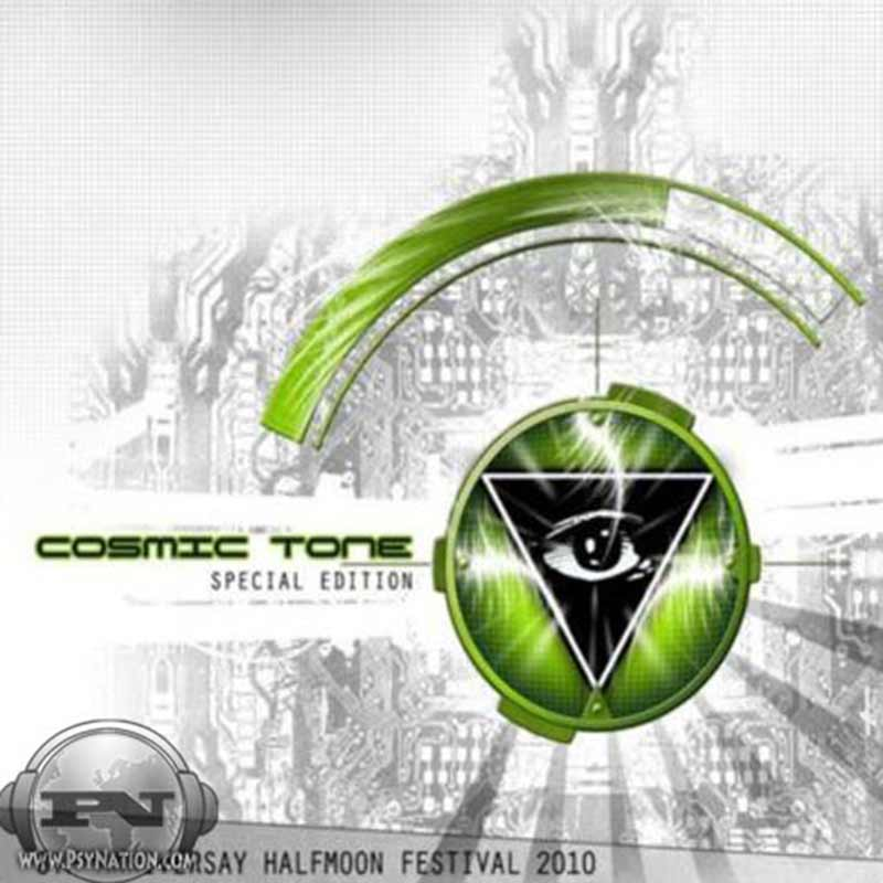 V.A. - 8th Anniversary Halfmoon Festival (Cosmic Tone Special Edition)