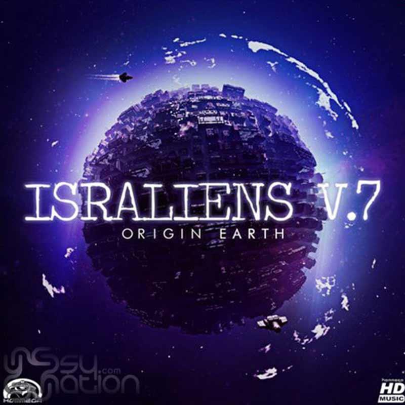 V.A. - Israliens 7: Origin Earth