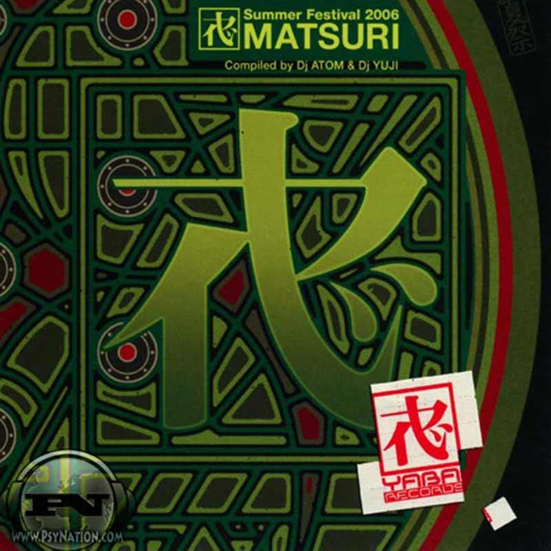 V.A. - Matsuri Summer Festival 2006 (Compiled by DJ Atom & DJ Yuji)