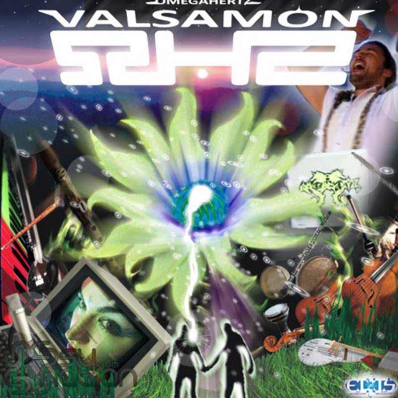Omegahertz - Valsamon