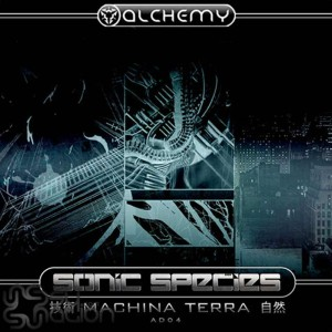 sonic_species_machina_terra
