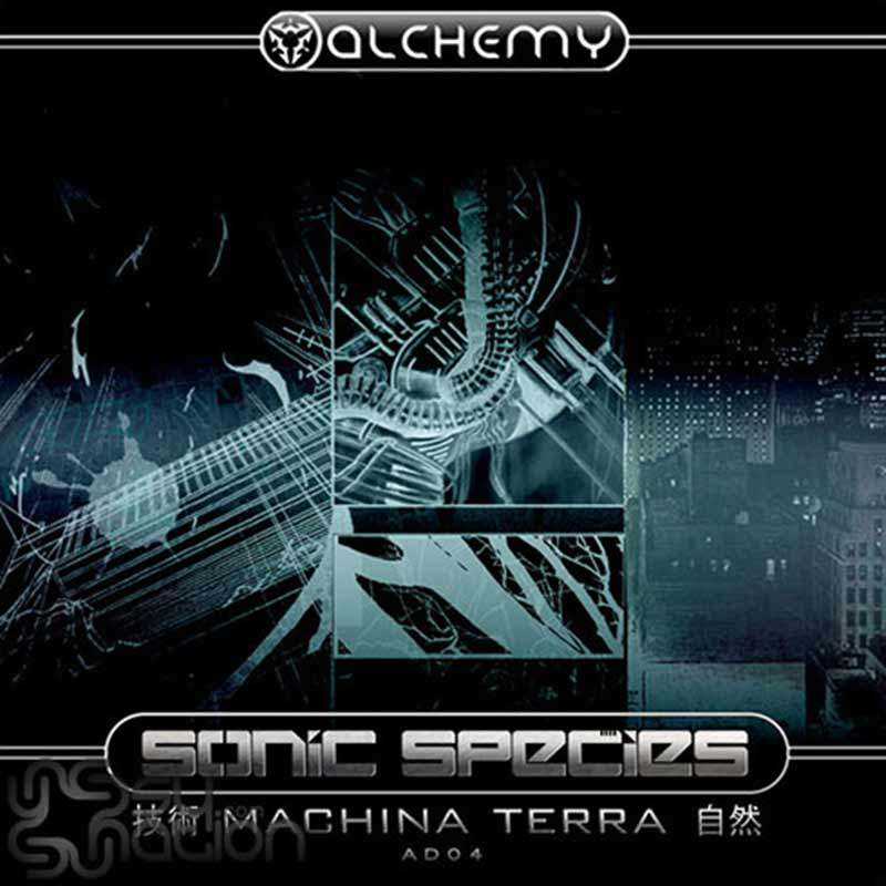 Sonic Species - Machina Terra