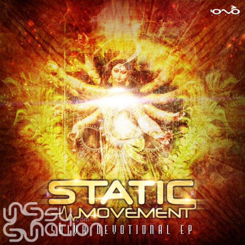 Static Movement - Shiva Devotional