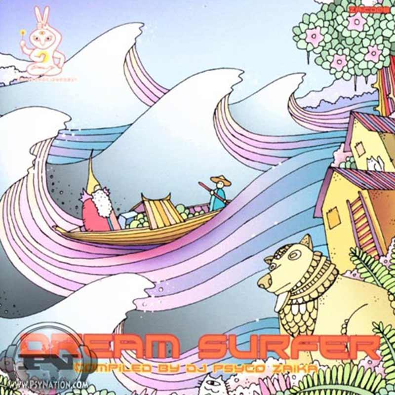 V.A. - Dream Surfer (Compiled by Psyco Zaika)