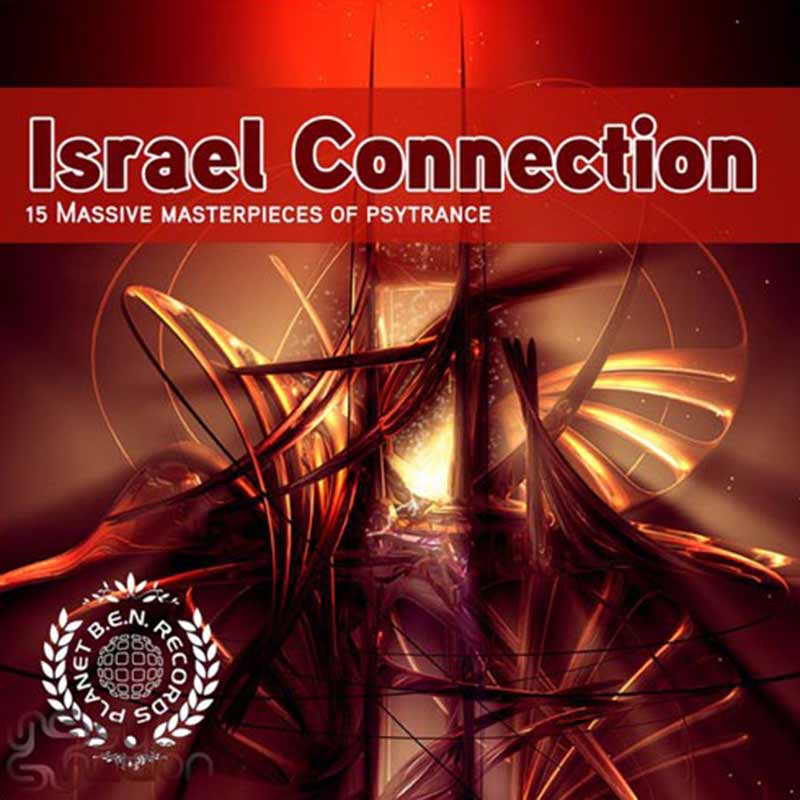 V.A. - Israel Connection Vol. 01