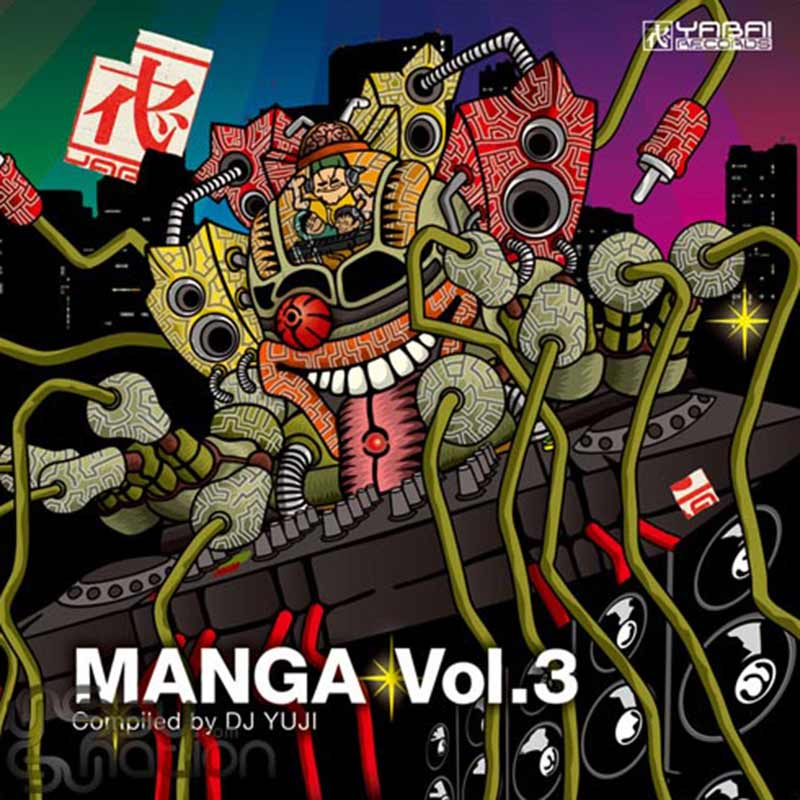 V.A. - Manga Vol. 3 (Compiled by DJ Yuji)