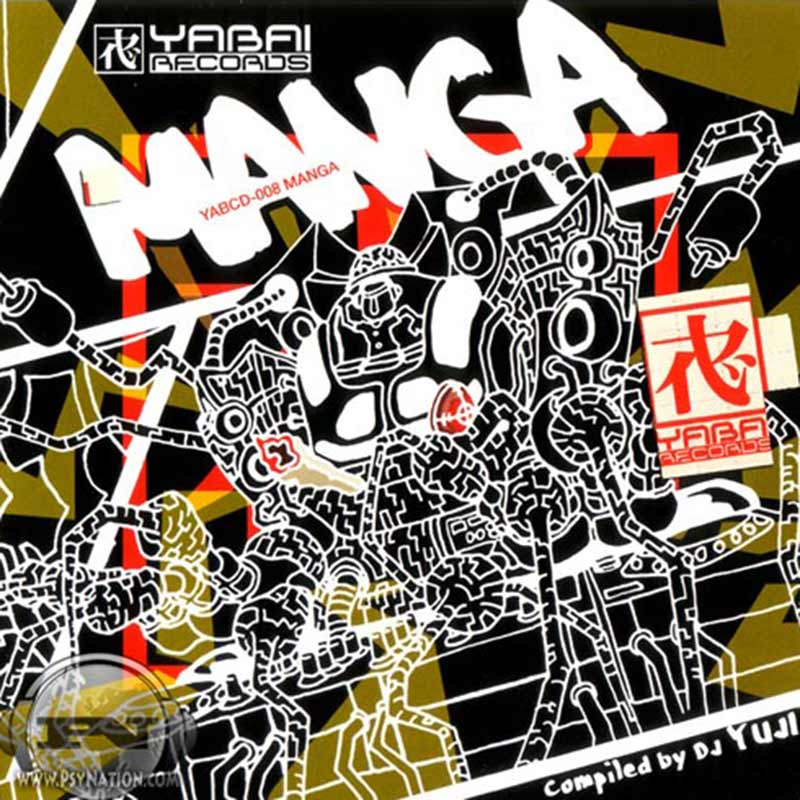 V.A. - Manga (Compiled by DJ Yuji)