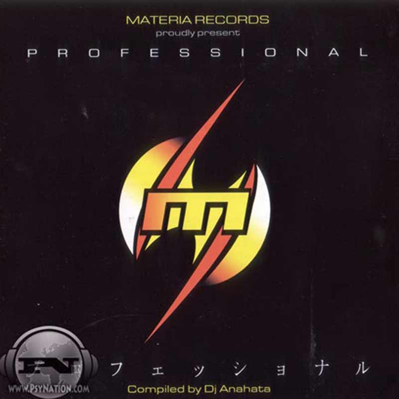 V.A. - Professional (Compiled by DJ Anahata)