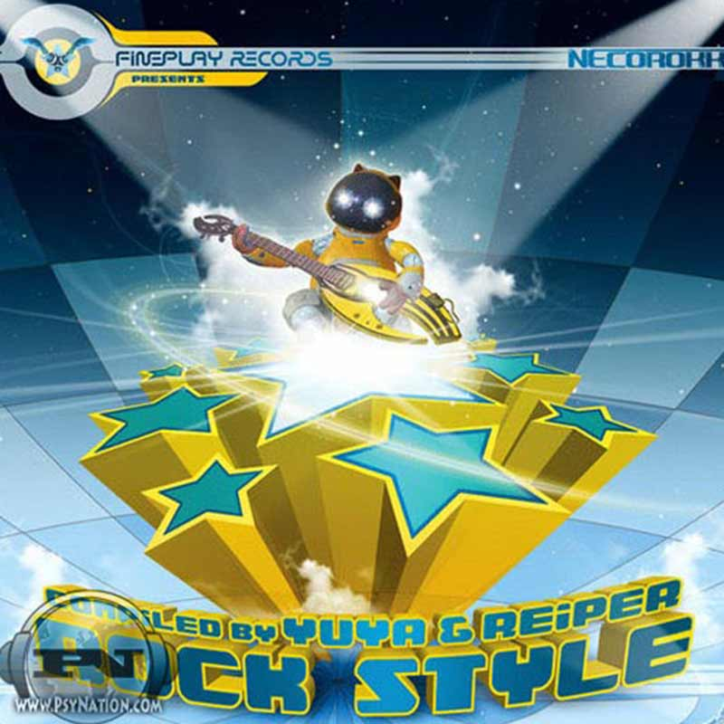 V.A. - Rock Style (Compiled by Yuya & Reiper)