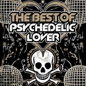 va_the_best_of_psychedelic_lover