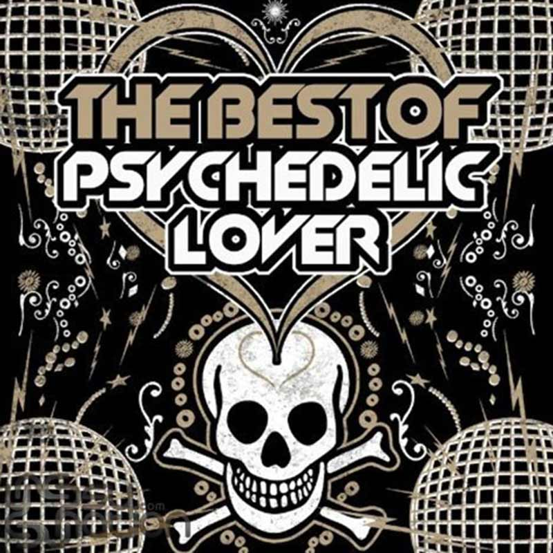 V.A. - The Best Of Psychedelic Lover