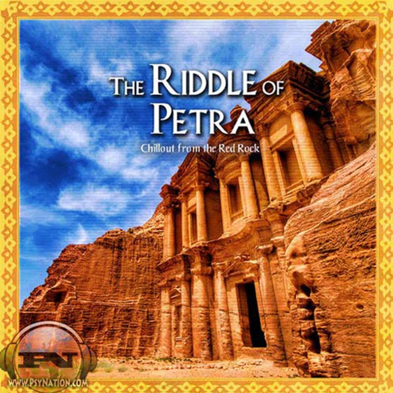 V.A. - The Riddle Of Petra
